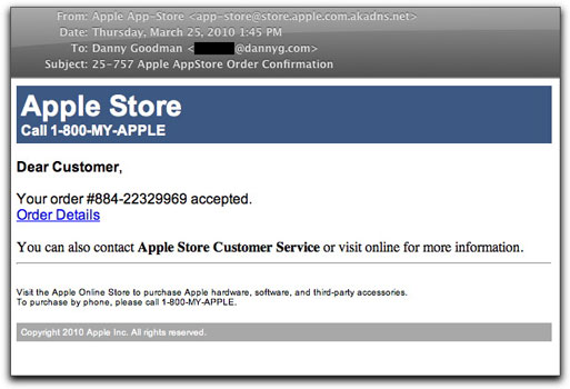 Phony Apple Store email message