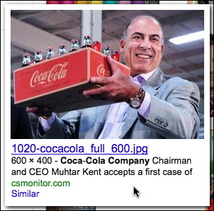 Coca-Cola CEO Muhtar Kent