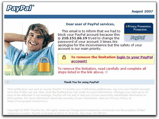 PayPal phishing image